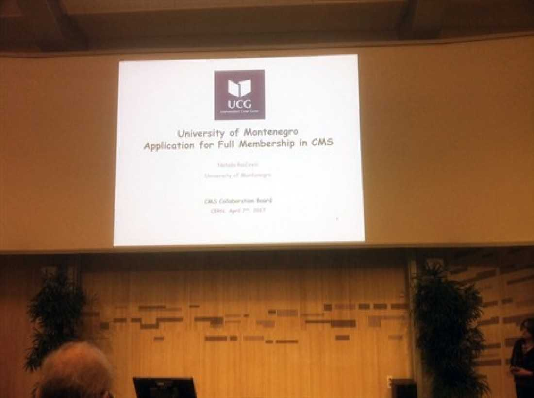 Crna Gora zvanično predstavljena na CMS Odboru u CERN-u