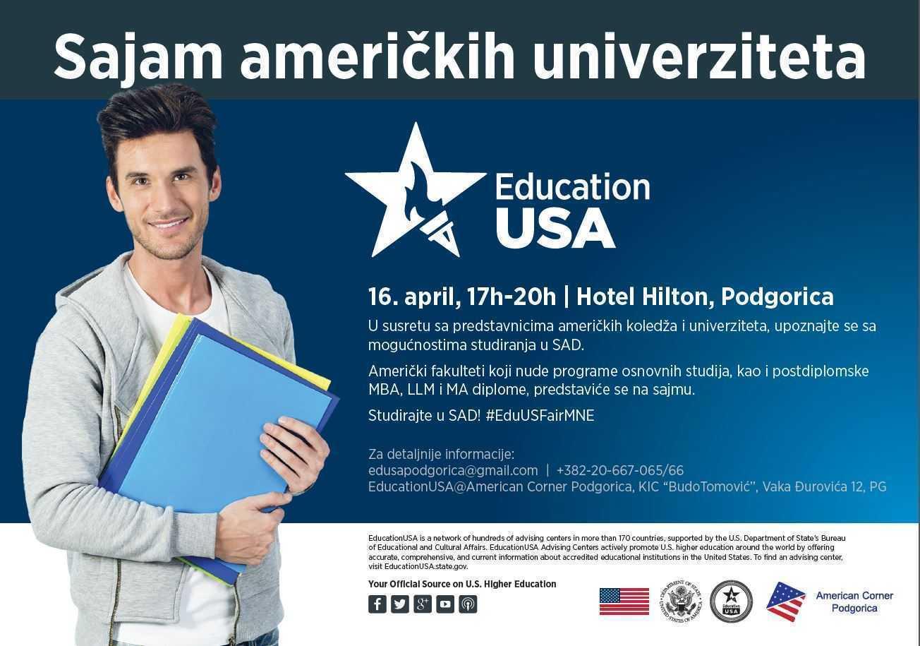 Sajam američkih univerziteta