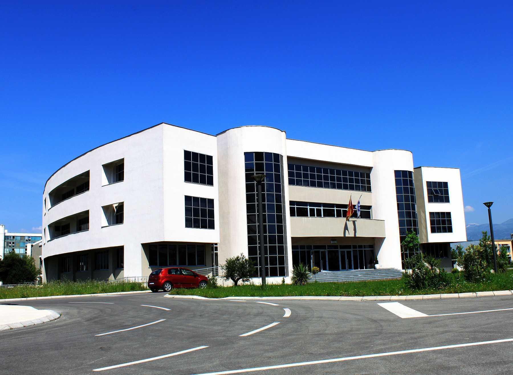 Javni poziv za prikupljanje ponuda za prodaju nepokretnosti u svojini Univerziteta Crne Gore