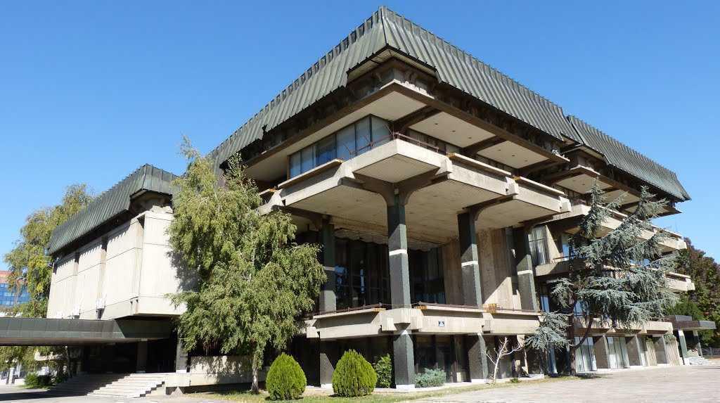 Konferencija o obrazovanju matematike i prirodnih nauka u Skoplju, od 23. do 24. marta