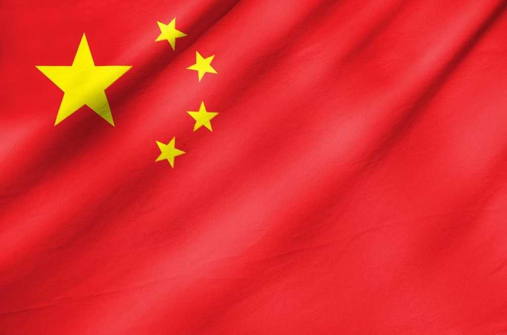 Stipendija za master studije u oblasti revizije - Kina