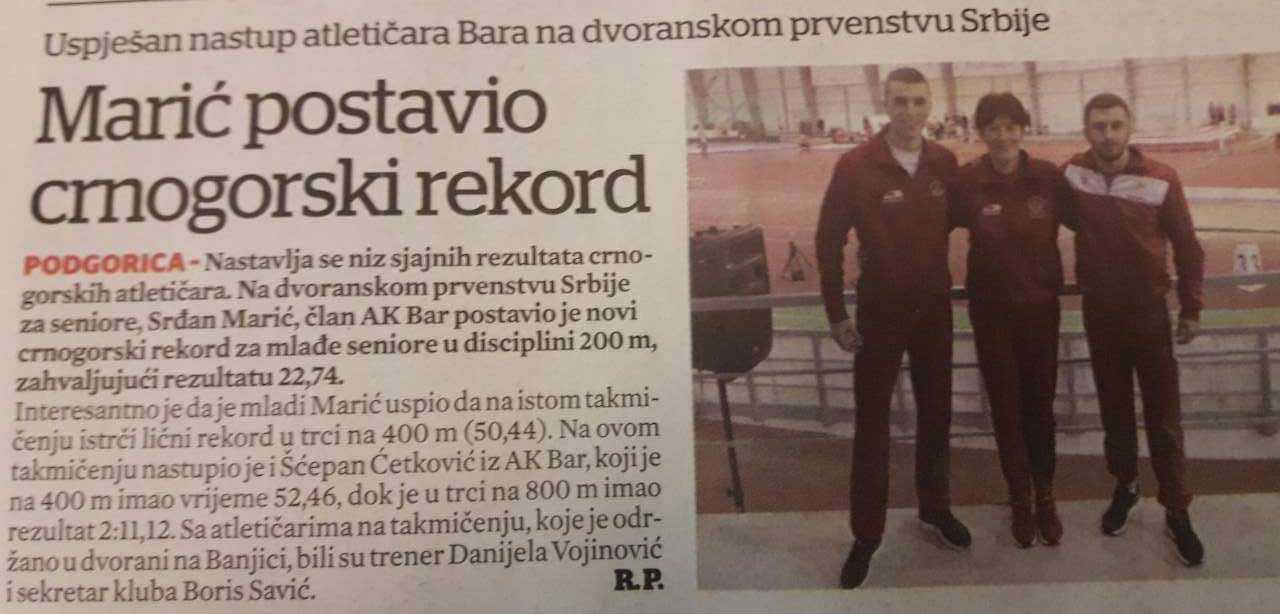 Student Srdjan Maric istrcao licni rekord na prvenstvu Srbije