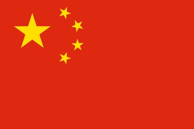 Vlada NR Kine nudi stipendije studentima za akademsku 2019/2020. godinu