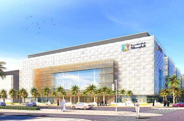 Stipendije za Khalifa Univerzitet