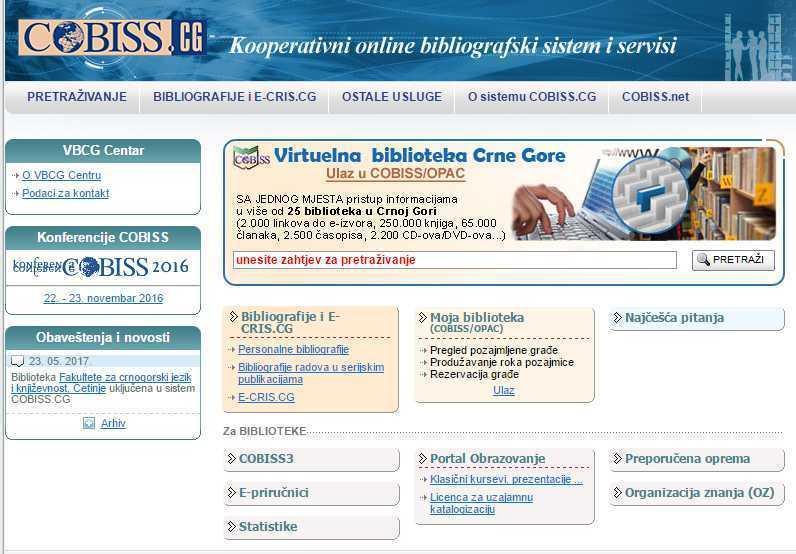 Centralna univerzitetska biblioteka premašila 100.000 zapisa u COBISS-u