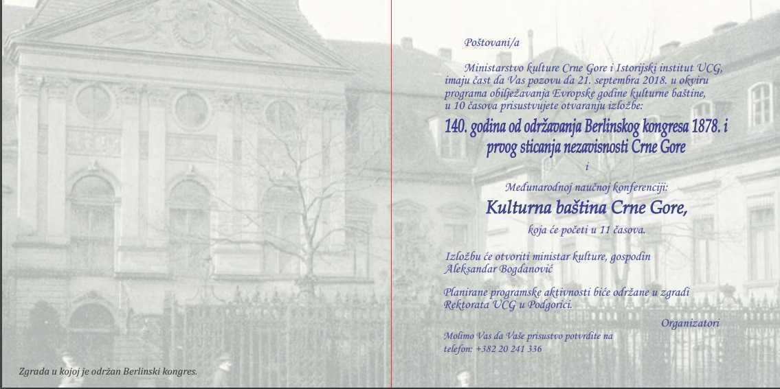 Poziv Istorijskog instituta na obilježavanje Evropske kulturne baštine