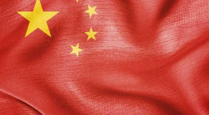 Vlada NR Kine dodjeljuje izvjestan broj stipendija kandidatima iz Crne Gore za studijsku 2019/20. godinu