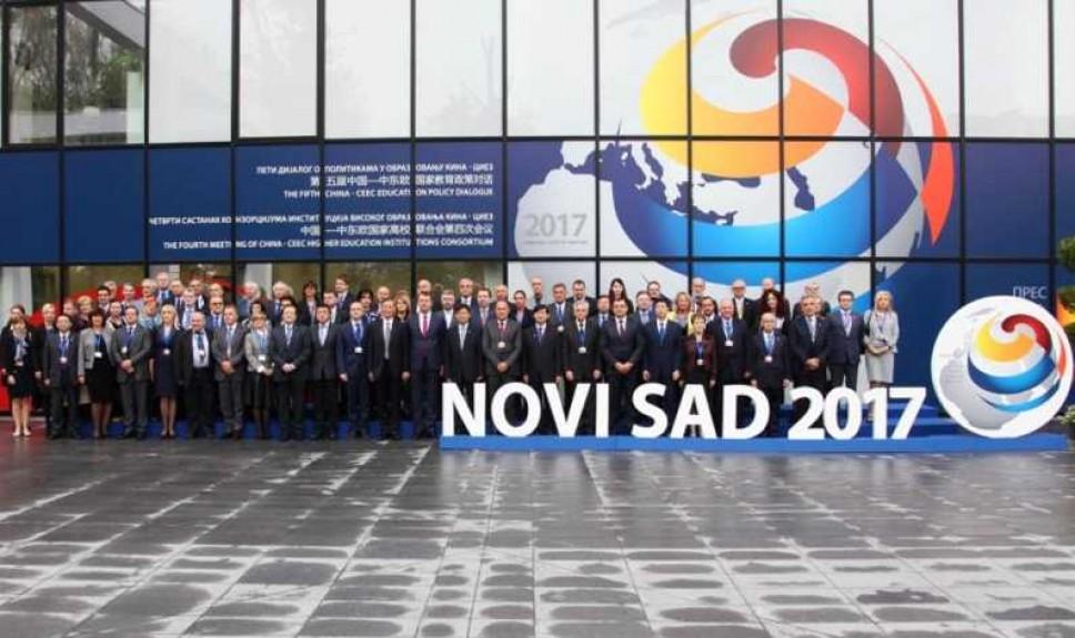 Rektorka Radmila Vojvodić učestvovala u radu Četvrtog sastanka konzorcijuma institucija visokog obrazovanja