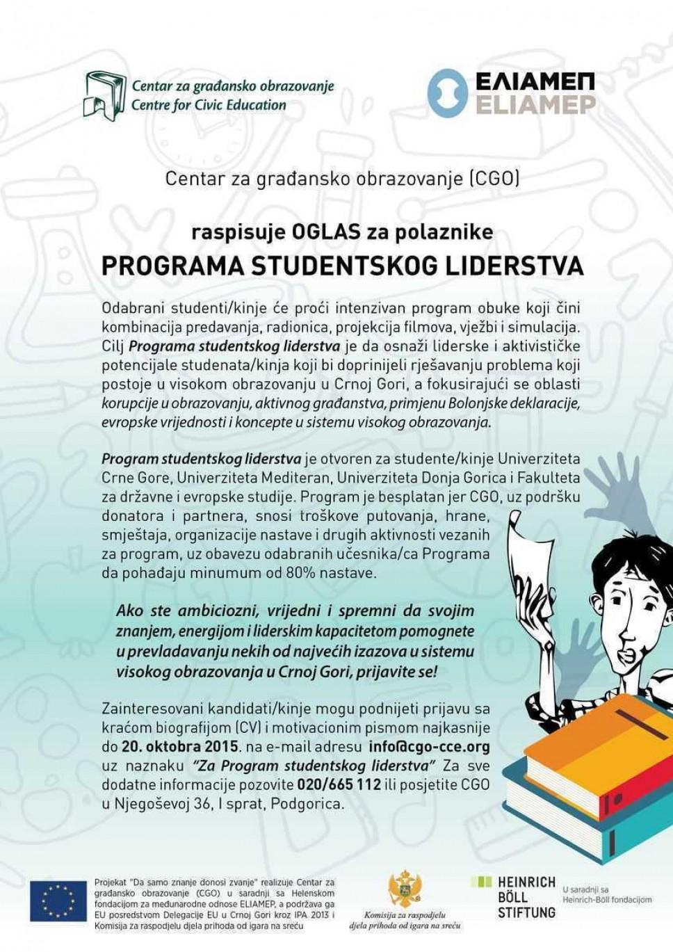 Poziv za polaznike Programa studentskog liderstva