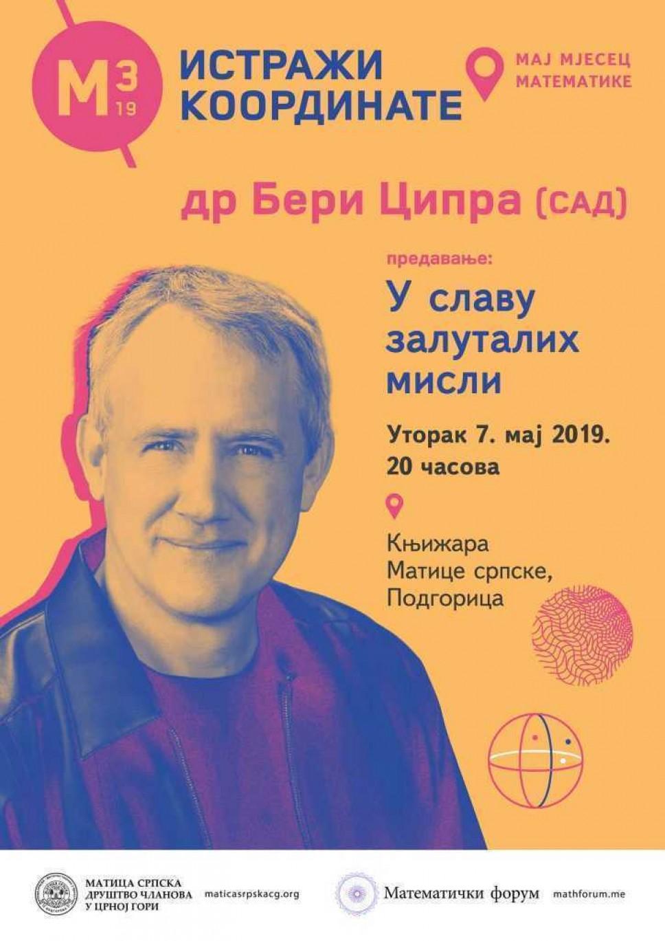 Predavanje dr Beri Cipra: U slavu zalutalih misli