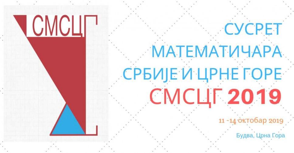 Susret matematičara Srbije i Crne Gore 2019