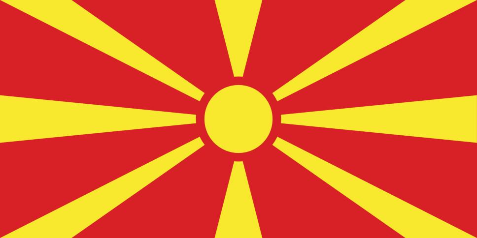 Ljetnja škola tehnološkog transfera u Skoplju