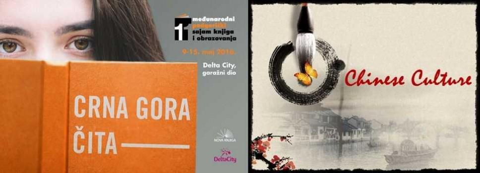 Učešće na 11. Međunarodnom podgoričkom sajmu knjiga