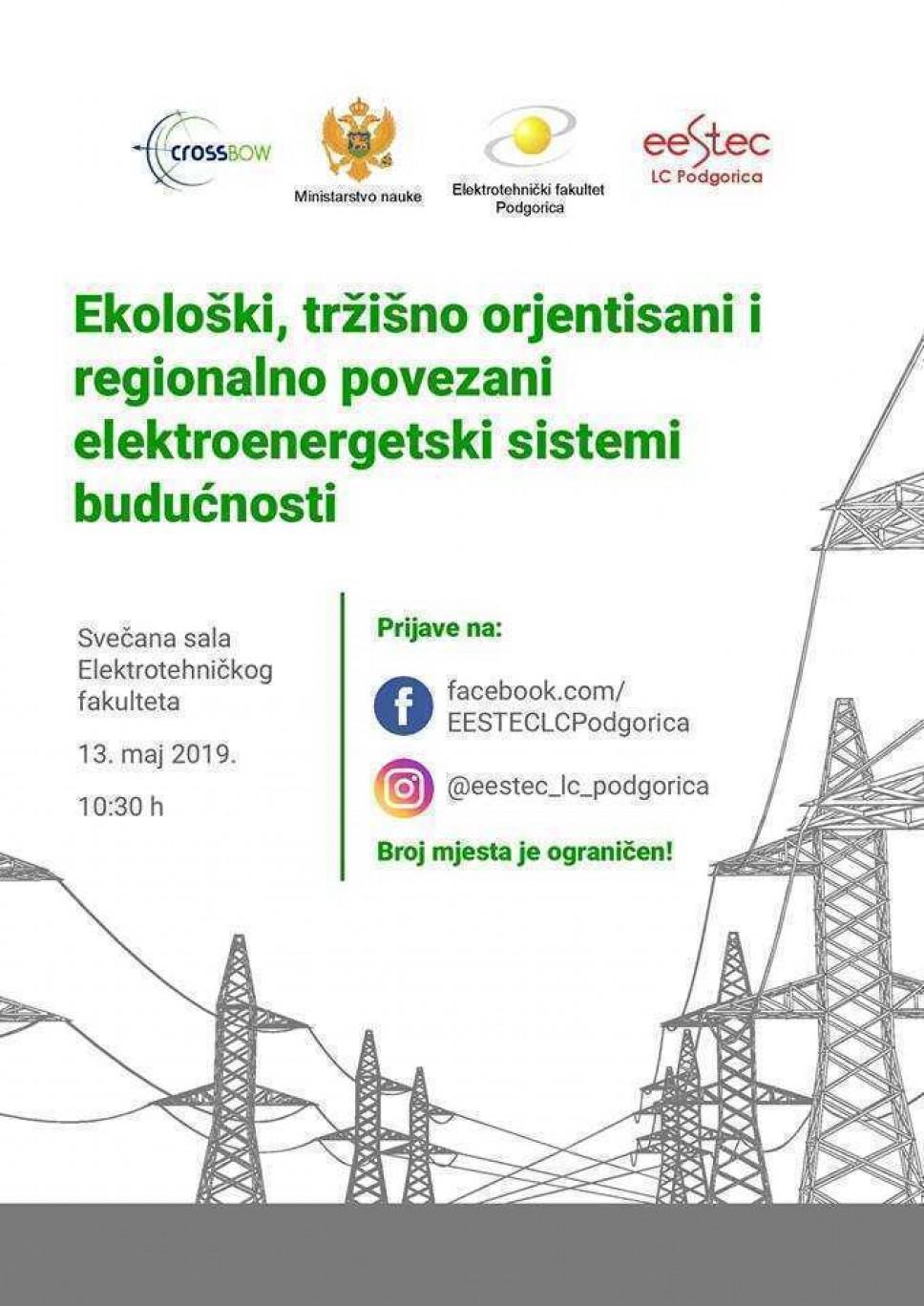 Seminar o elektroenergetskim sistemima budućnosti