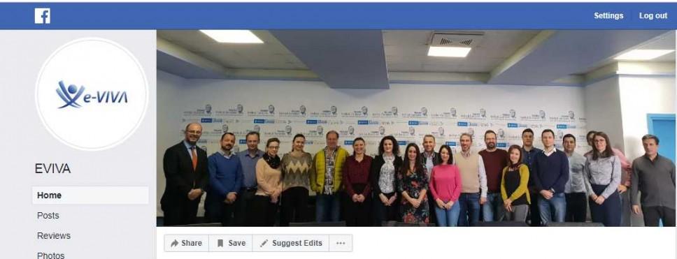 Novosti Erasmus + projekta E-VIVA dostupne i na Facebook stranici