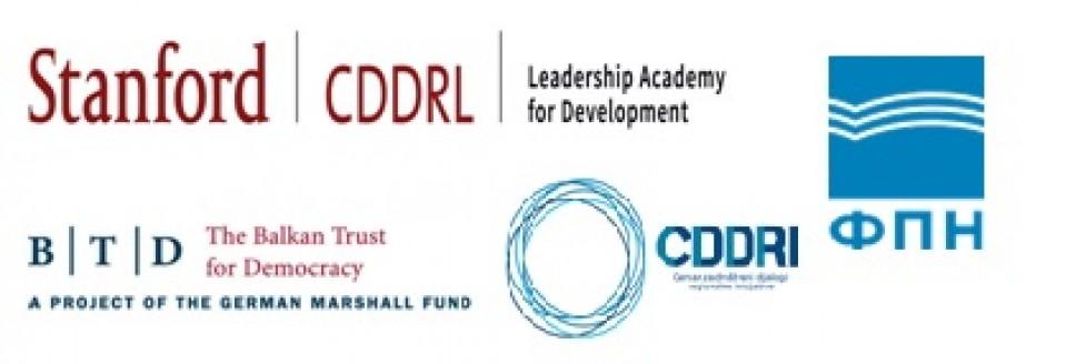 Konkurs za učešće na programu Stenford univerziteta i FPN-a Leadership Academy for Development: The Role of Public Policy in Private Sector Development