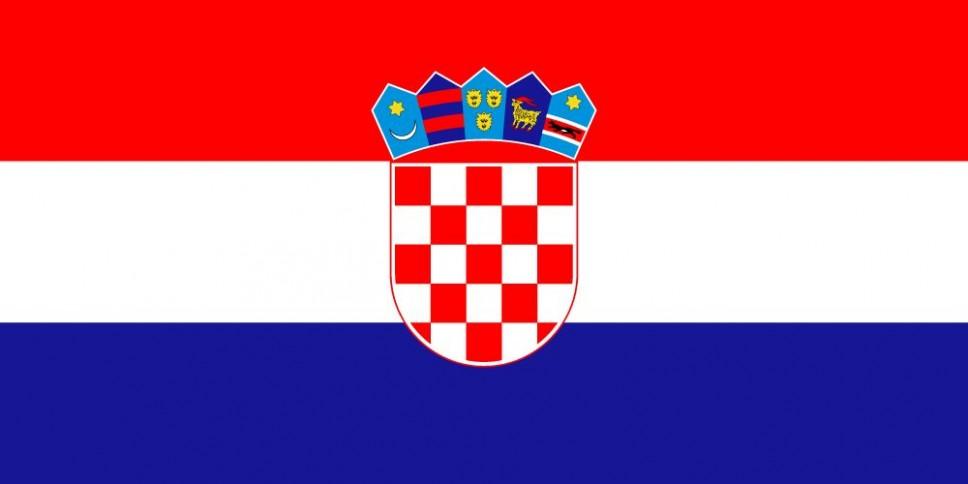 Bilateralne stipendije Republike Hrvatske za 2021/22.godinu