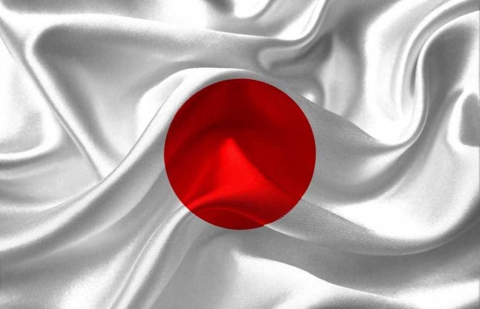 Otvoren konkurs za MEXT stipendije Japana