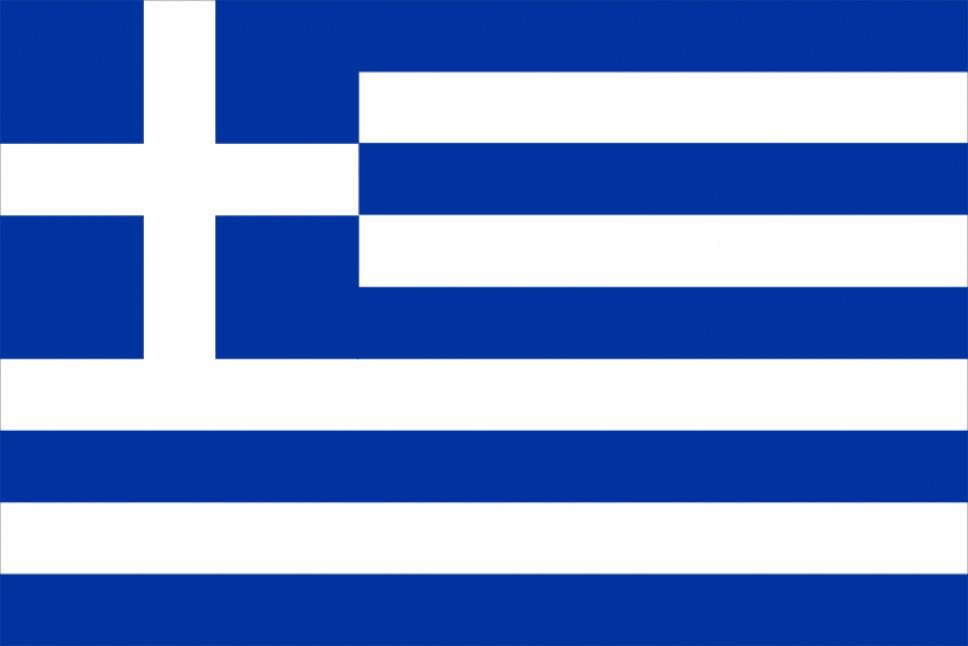Poziv za upis na jednogodišnji Master program Univerziteta u Atini