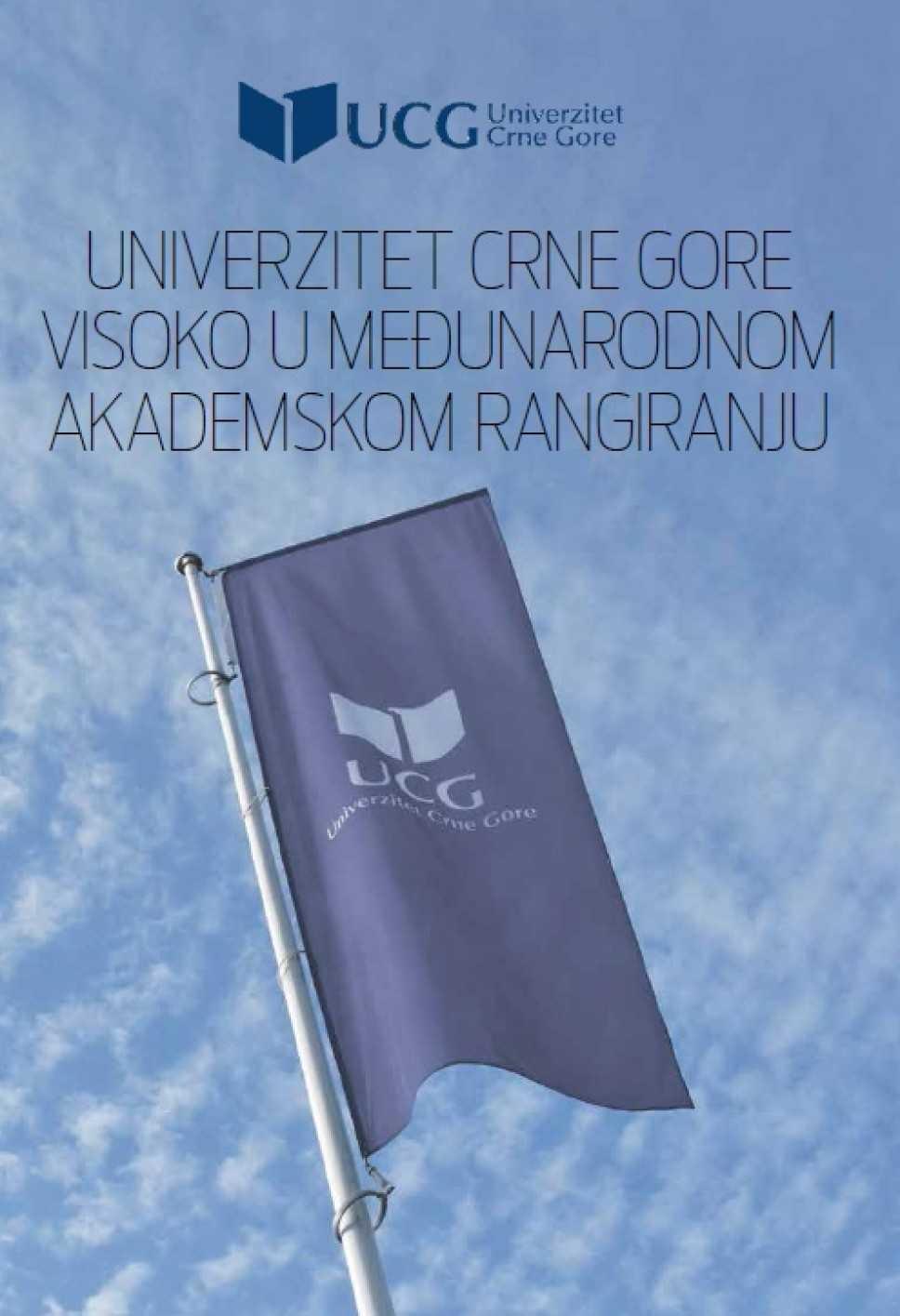 Univerzitet Crne Gore visoko u međunarodnom akademskom rangiranju, specijalno izdanje