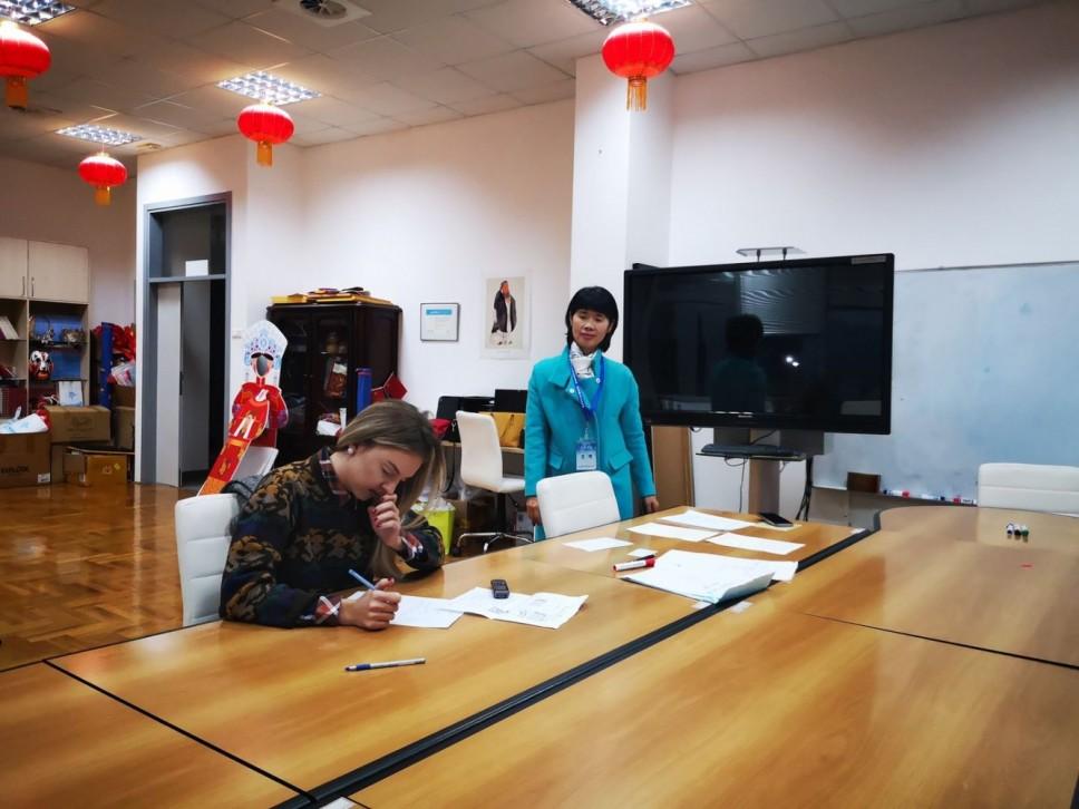 Septembarski semestar učenja kineskog jezika uskoro počinje