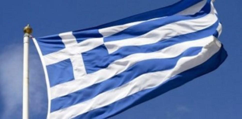 Besplatan kurs grčkog jezika