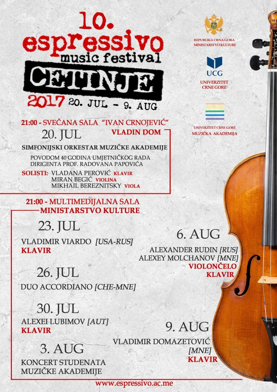 Program festivala 2017