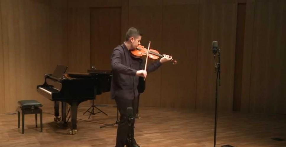 Onlajn koncert studenata Muzičke akademije