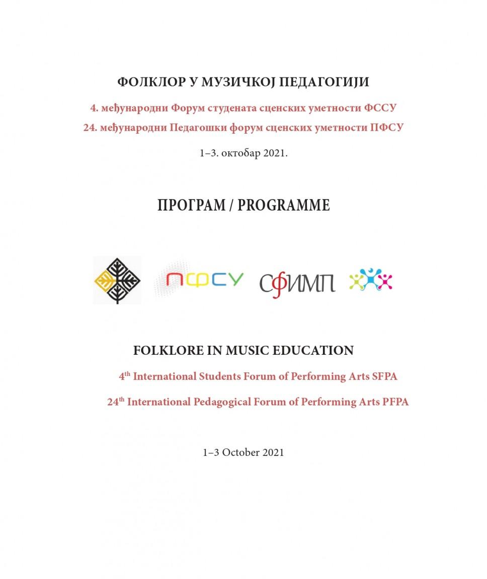 Student master studija MA učesnik Studentskog foruma u Beogradu
