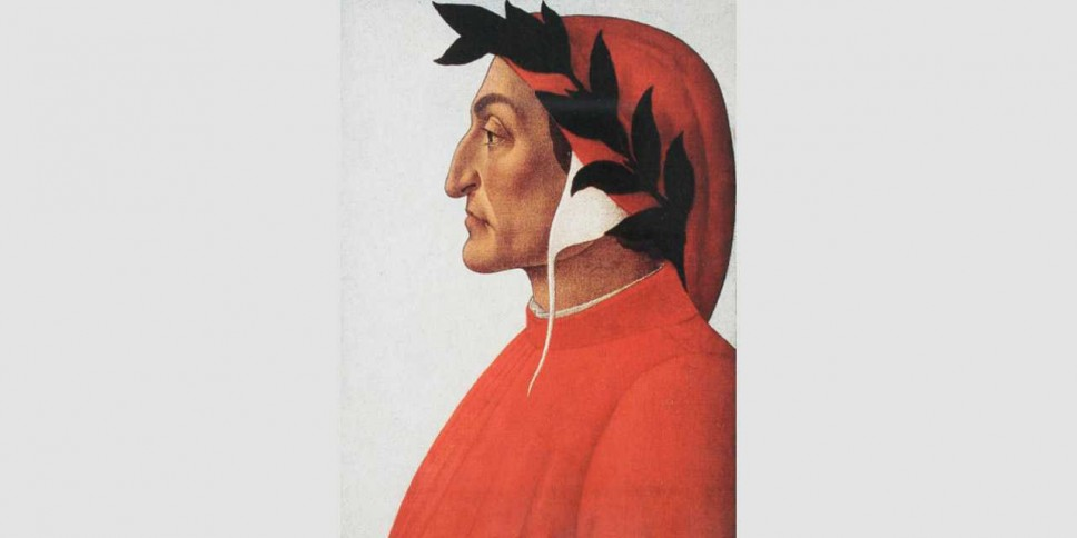 Obilježavanje sedamstote godišnjice smrti italijanskog književnika Dantea Aligijerija