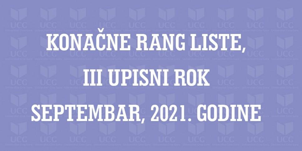 Konačne rang liste kandidata prijavljenih na konkurs za upis na prvu godinu studija upisni rok SEPTEMBAR, 2021. godine