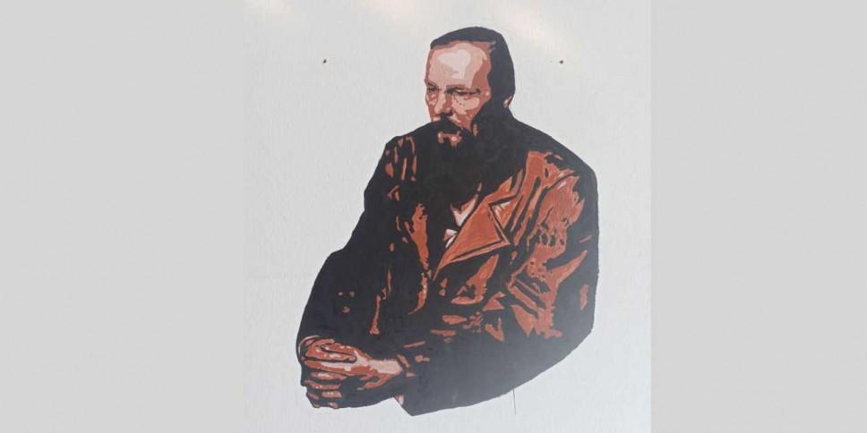 Studenti oslikali lik F. M. Dostojevskog