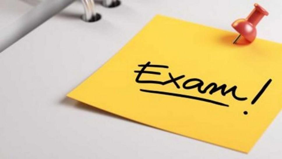 UPIS 2021 - Spisak kandidata i termini polaganja dodatnih testova iz matematike i engleskog jezika, II upisni rok