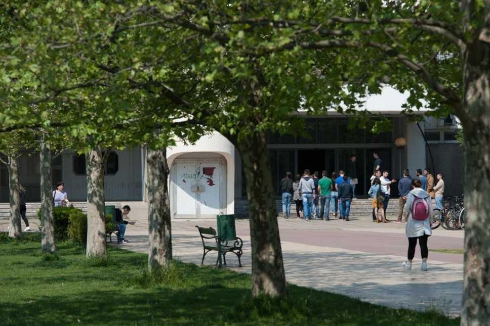 Konkurs za upis studenata u I godinu osnovnih studija Univerziteta Crne Gore za 2021/22. godinu - III upisni rok