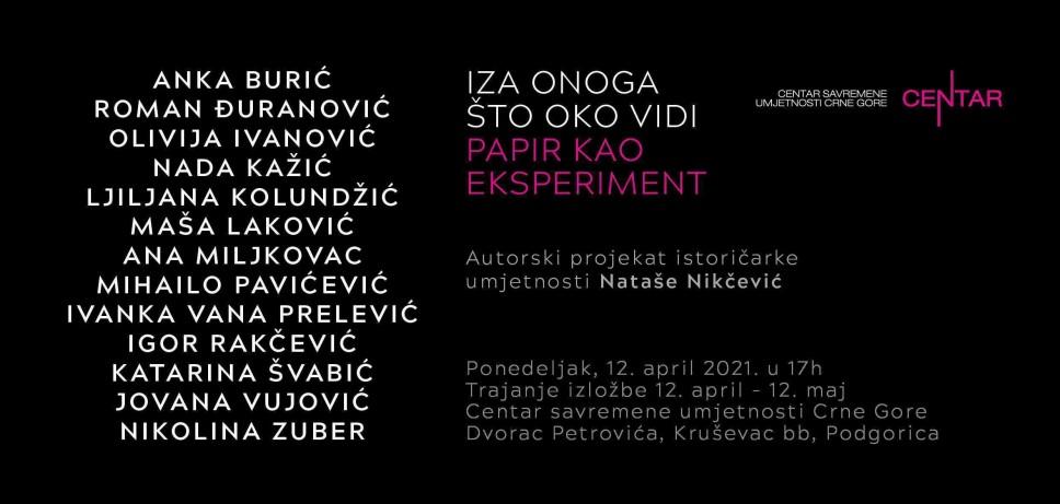 """Rad profesorice Anke Burić na izložbi """"Iza onoga što oko vidi: papir kao eksperiment"""""""