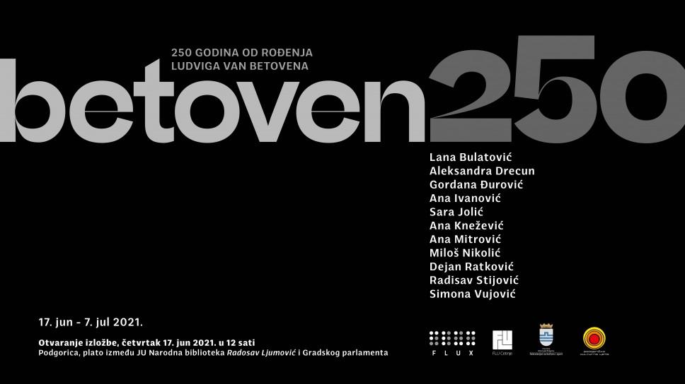 """Izložba plakata  """"BETOVEN 250"""" studenata Fakulteta likovnih umjetnosti"""