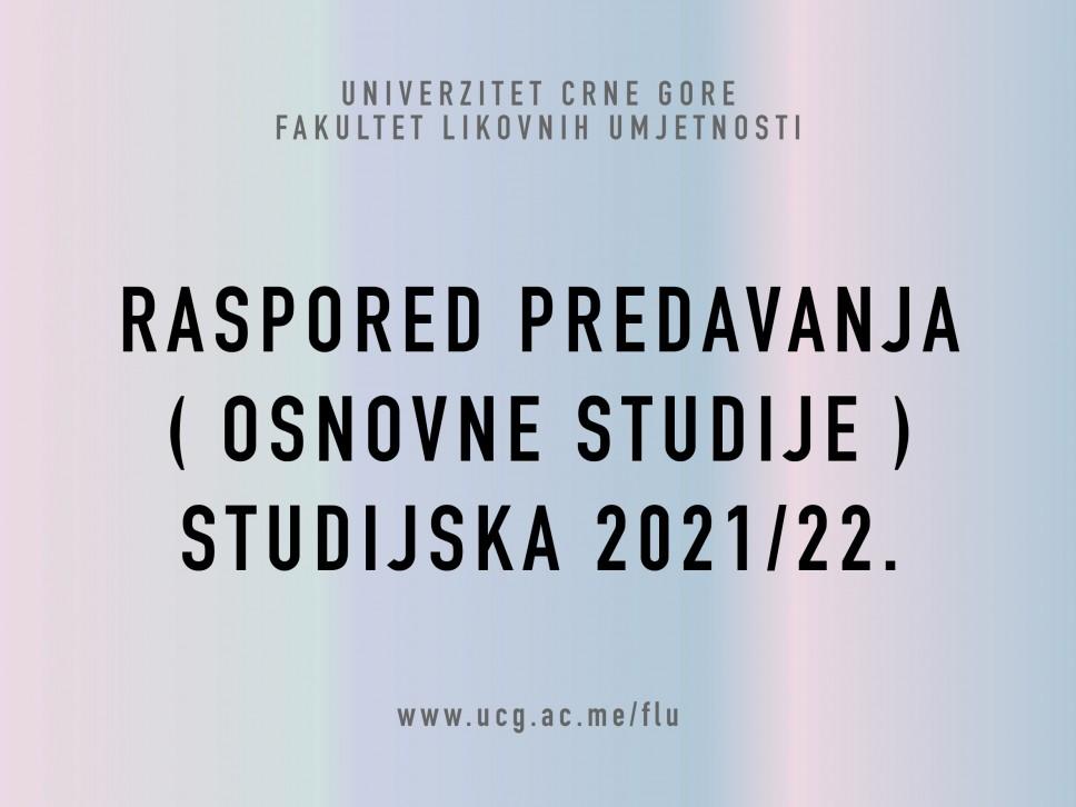 Raspored predavanja - Zimski semestar 2021/22