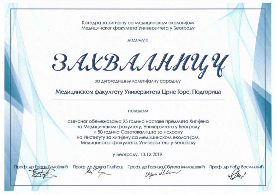 Zahvalnica Medicinskom fakultetu