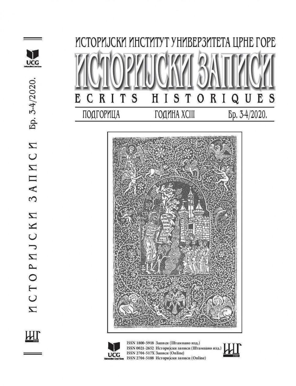 Objavljen novi broj Istorijskih zapisa 3-4/2020