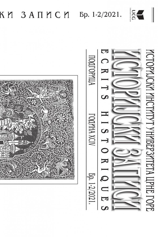 Objavljen novi broj Istorijskih zapisa 1-2/2021