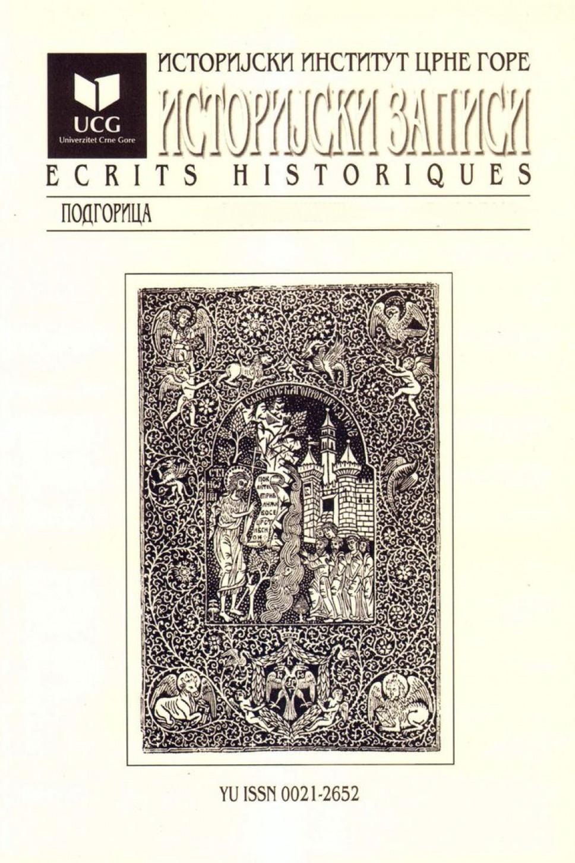 Istorijski zapisi su sad dostupni i online