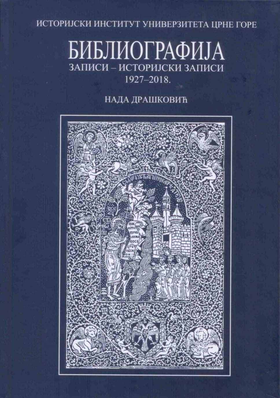 Bibliografija Istorijskih zapisa dostupna i u pdf
