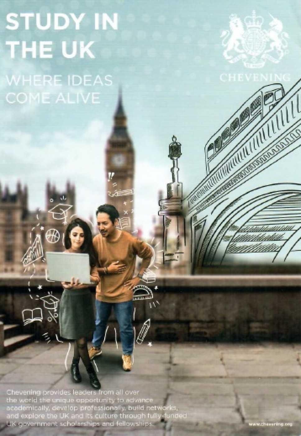 Konkurs za britanske Čivning stipendije