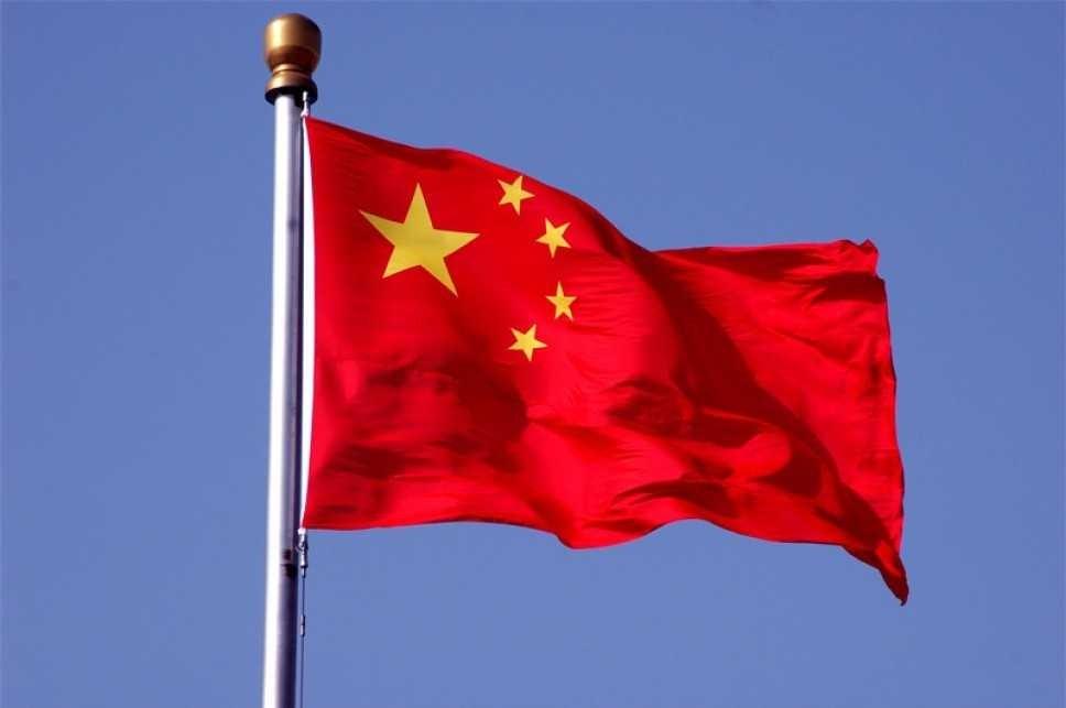Stipendije Vlade NR Kine 2021/2022.